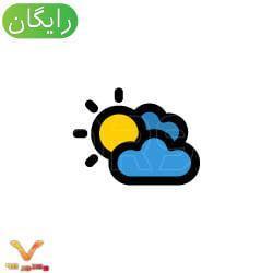 آب و هوای بد و بارانی