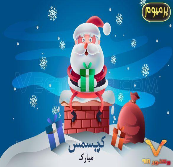 Santa-Claus-Christmas-Background