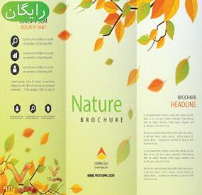 Triflod-nature-brochure-template