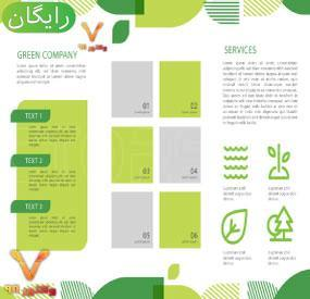 Trifold-nature-flyer