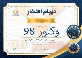 certificate-template-blue-golden