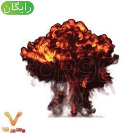 تصویر PNG دوربری شده انفجار
