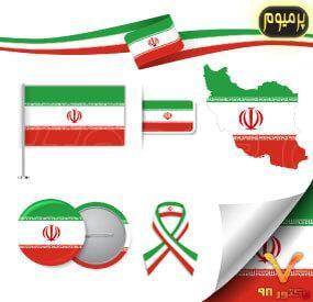 کالکشن با کیفیت وکتور طرح های پرچم کشور ایران