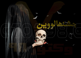 widow-with-veil-holding-skull-wit