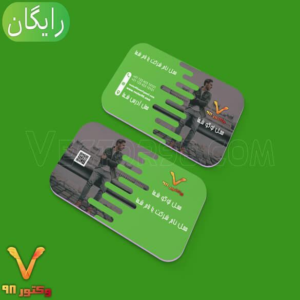 c-business-card