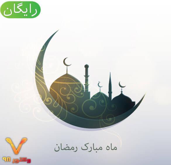 وکتور بنر با موضوع ماه رمضان