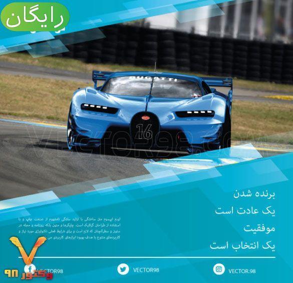 sport-flyer